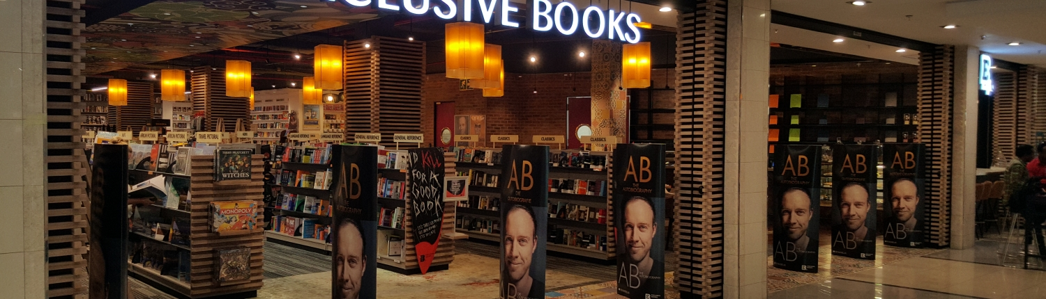 Exclusive Books Bedford Centre Floors